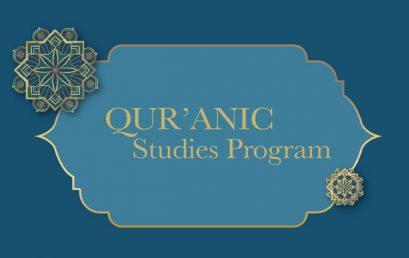 Quranic Studies Program