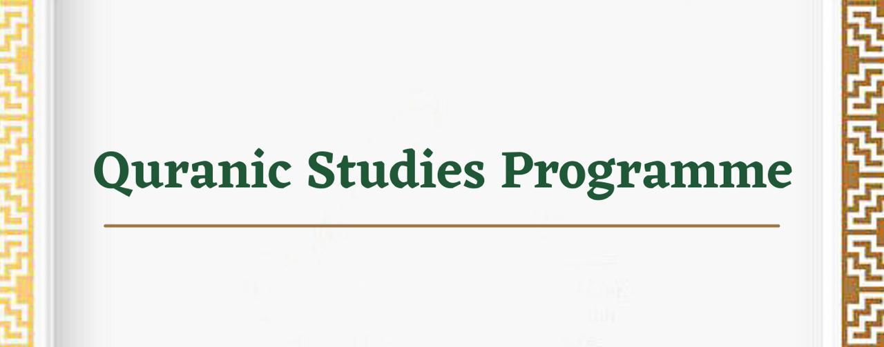 Qur'anic Studies Program