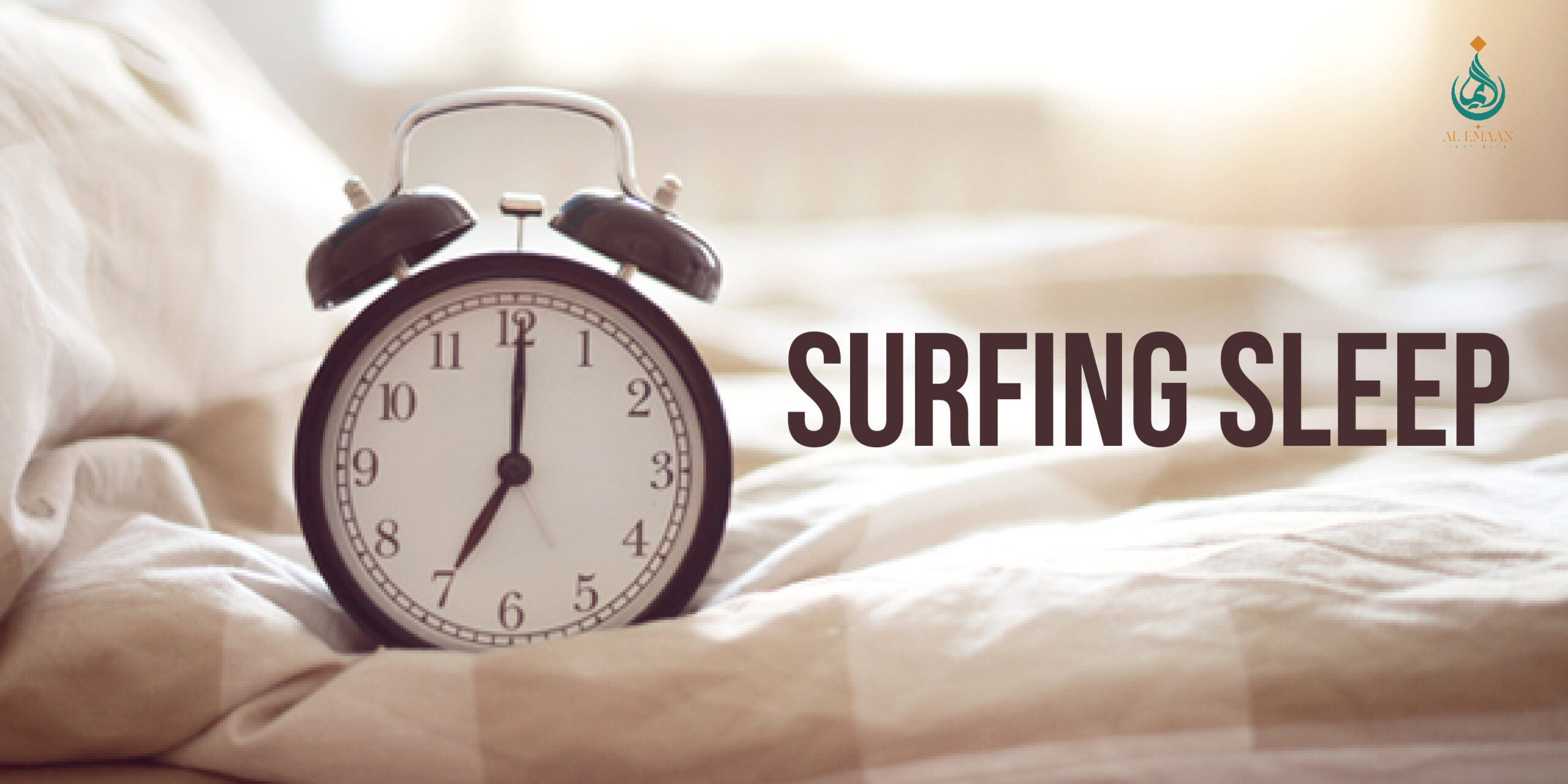 Surfing Sleep