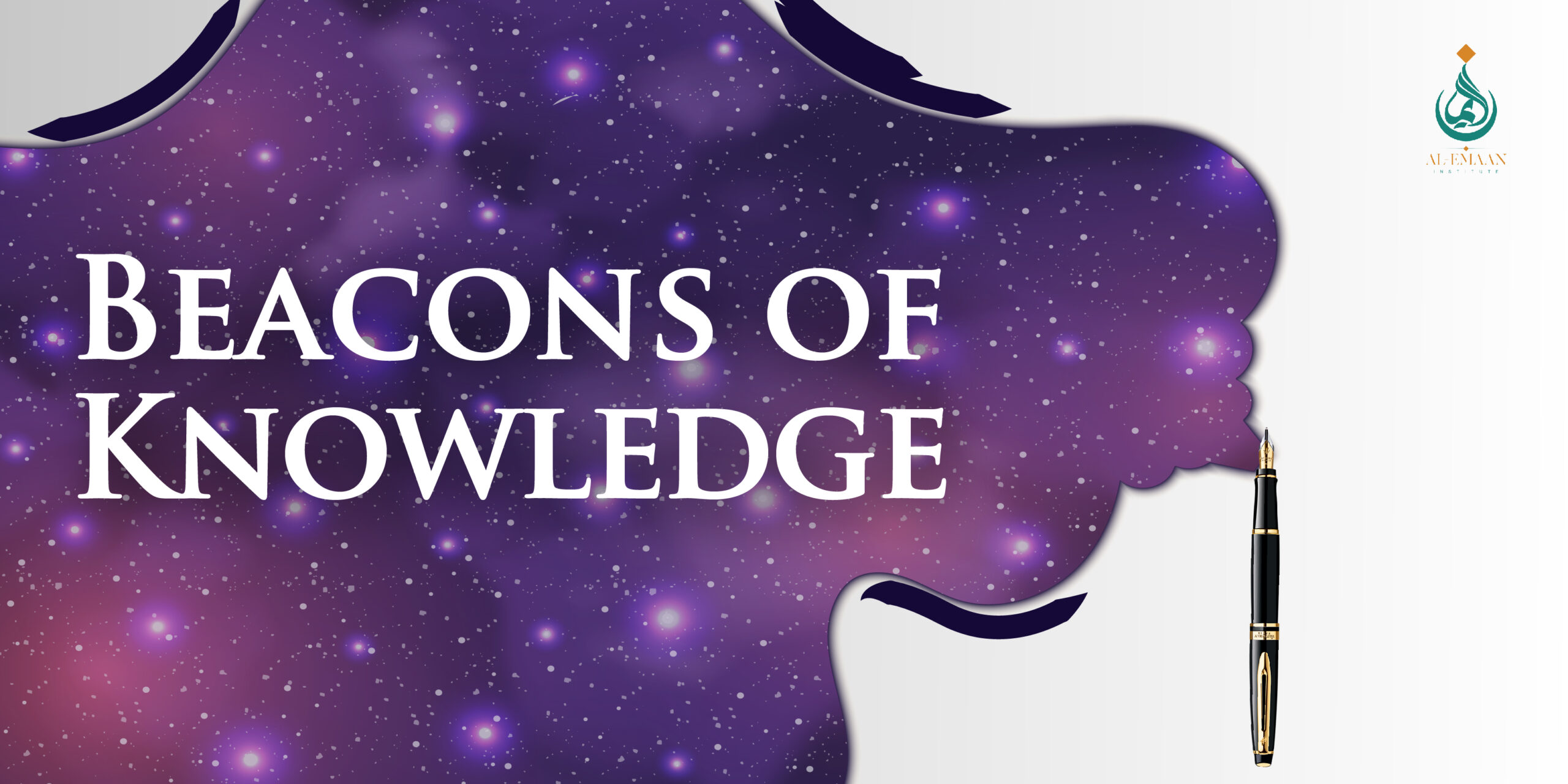 Beacons of Knowledge